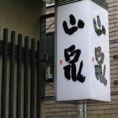 20050921192433.jpg