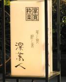 20051216093209.jpg
