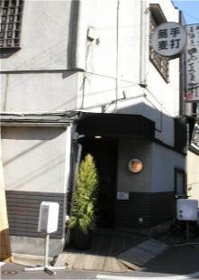 20060210194016.jpg