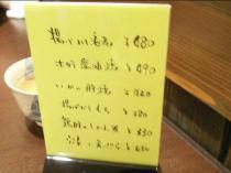 20060406082121.jpg