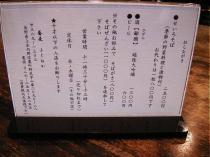 20060627100947.jpg