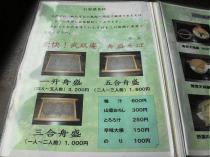 20060730102958.jpg