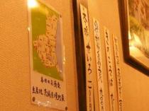 20060810210921.jpg