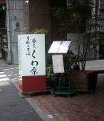 20061011200131.jpg