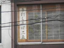 20061013100002.jpg