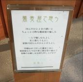 20061205175106.jpg