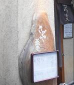 20061211195954.jpg