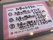 20061214215646.jpg
