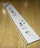 20061220003352.jpg