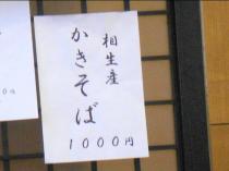 20061221192555.jpg