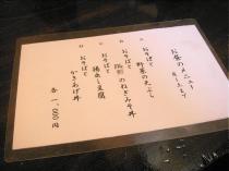 20070119200548.jpg