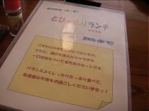 20070126211742.jpg