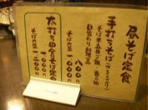 20070131201948.jpg
