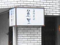 20070214233651.jpg