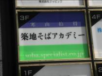 20070606200805.jpg