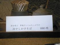 20070615224709.jpg