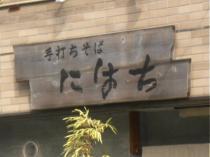 20071011012915.jpg