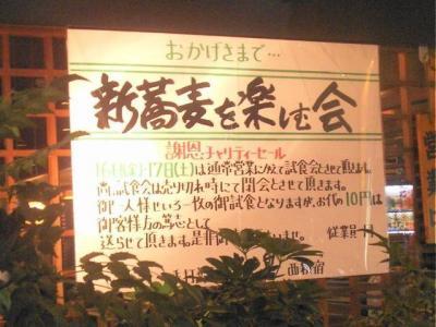 20071101202412.jpg