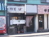 07-12-16 店とおめ