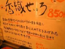 PC050478.jpg
