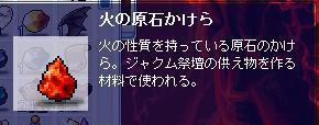 20061122225635.jpg