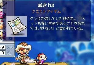 20070310232234.jpg