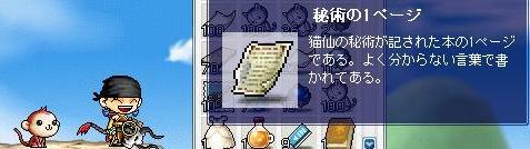 20070729170504.jpg