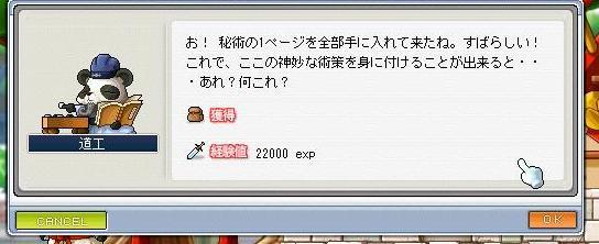 20070729170535.jpg
