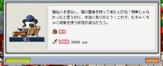 20070729170930.jpg