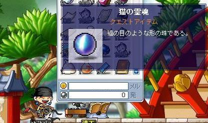 20070729171359.jpg