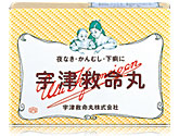 item_s01_01.jpg