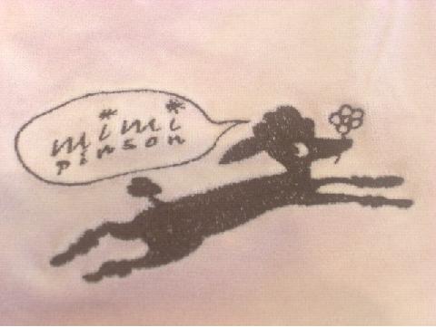 ミミパンソン刺繍