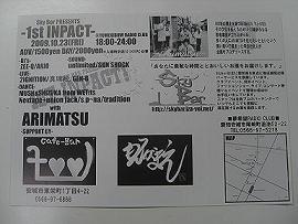 furaiya-ura.jpg