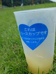 riyu-su2.jpg