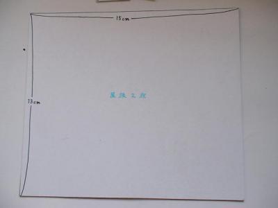 20061103152054.jpg