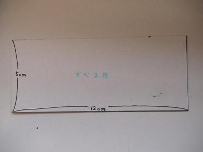 20061103152608.jpg