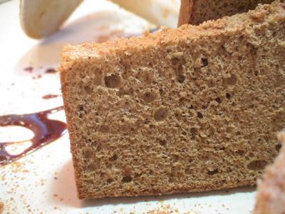 小麦胚芽と黒糖シフォンケーキUP