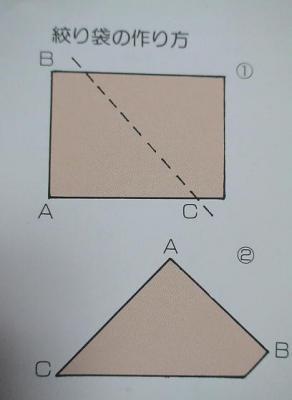 20061116215345.jpg