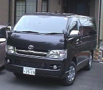 20061127175715.jpg