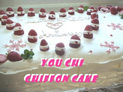 11サンタウェUP YouChiCffonCake