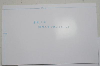 20071113134418.jpg