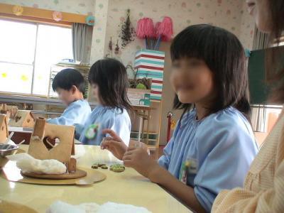 20071209162512.jpg