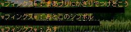 はなちゃんの妄想日和2