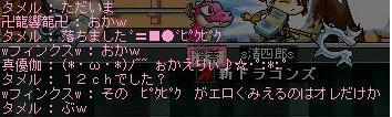 ふぃん de Fin その2