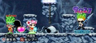 深海デート (*ノωノ)キャー  地味にお邪魔虫(コラ