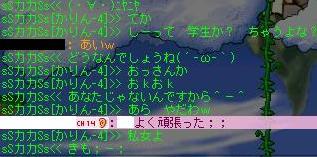 嘘乙だぉ^-^
