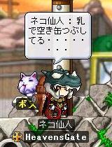 ( ´_ゝ`)´_ゝ`)´_ゝ`)フンフンフーン