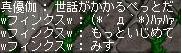 ふぃんの3