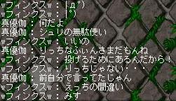 ふぃんの7
