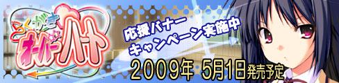 banner_miyukiB.jpg